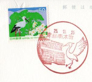 Fukei(Tsusimaminamihonmachi)_convert_20131027235256.jpg