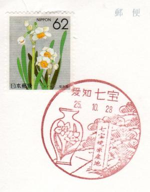 Fukei(shittupo)_convert_20131028223825.jpg