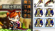 150海賊鎧上合成