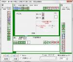 20130630_daisangen.jpg