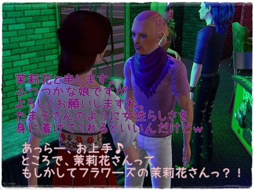 10_20130620124749.jpg