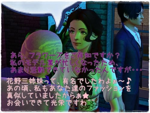 11_20130620124753.jpg
