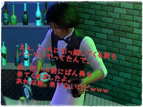 12_20130620023307.jpg