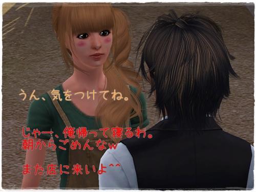 Screenshot-301 - コピー