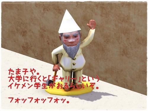 Screenshot (2) - コピー
