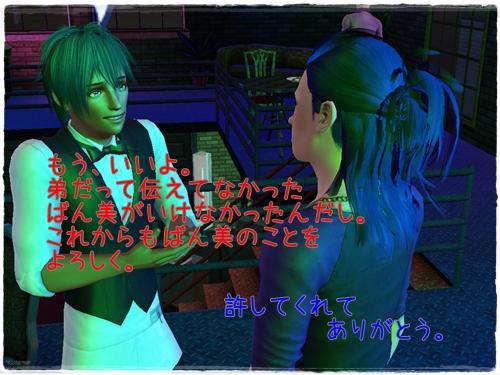 20_20130620124858.jpg