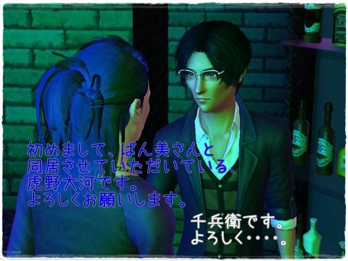 21_20130620124901.jpg
