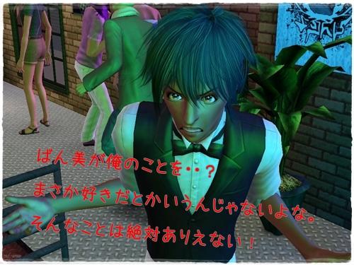 4_20130620124014.jpg