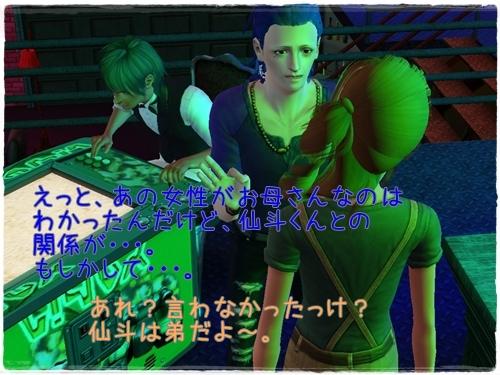 4_20130620124714.jpg