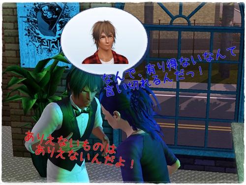 5_20130620124019.jpg