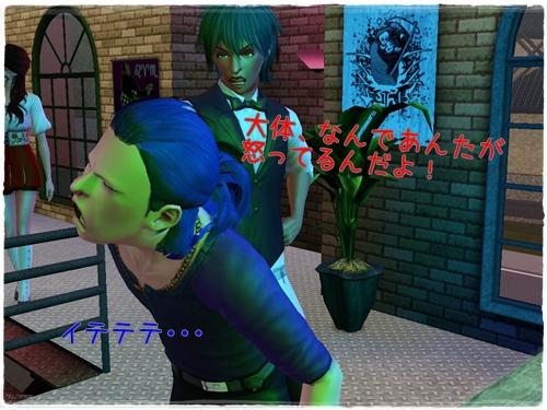 9_20130620124043.jpg