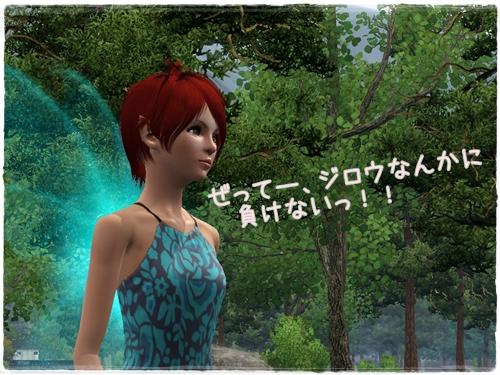 Screenshot-117_20130513015815.jpg
