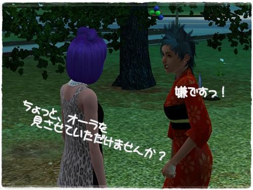 Screenshot-17_20130524124137.jpg