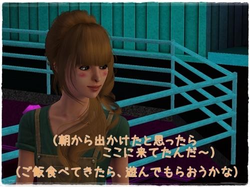 Screenshot-21_20130612085443.jpg
