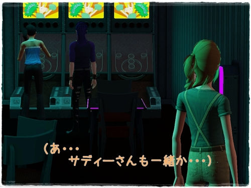 Screenshot-23_20130612085446.jpg