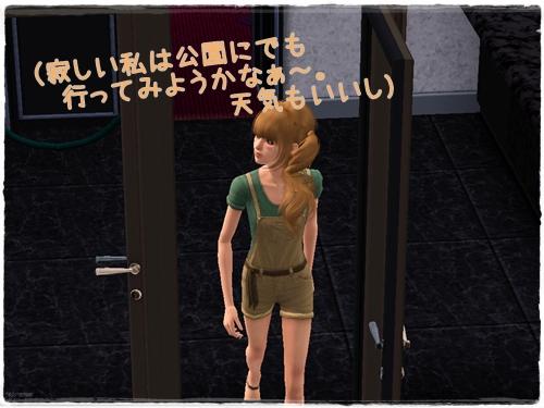 Screenshot-25_20130612085518.jpg