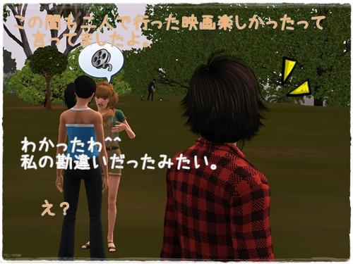 Screenshot-28_20130612085546.jpg