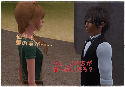 Screenshot-300_20130620034047.jpg