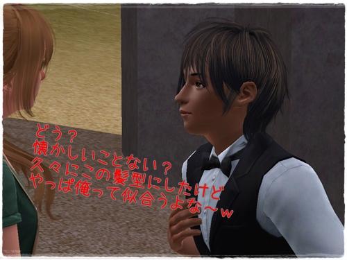 Screenshot-304.jpg