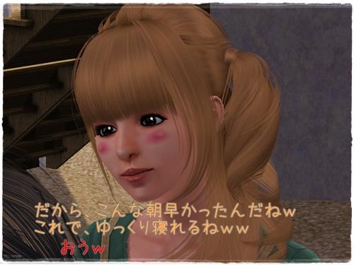 Screenshot-314.jpg