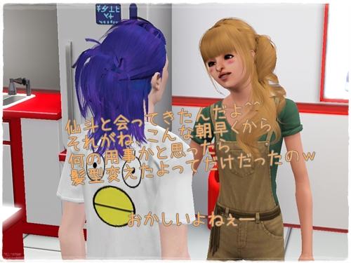 Screenshot-330.jpg