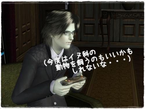 Screenshot-34_20130417144524.jpg