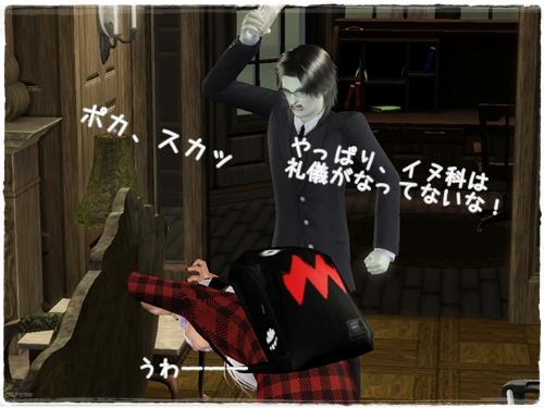 Screenshot-35_20130417144527.jpg