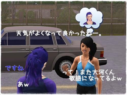 Screenshot-4_20130612085403.jpg