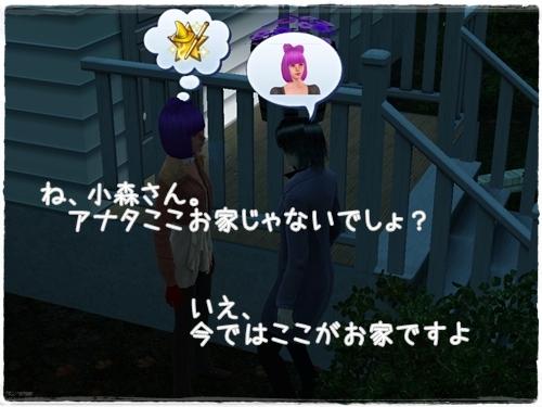 Screenshot-70_20130603113502.jpg