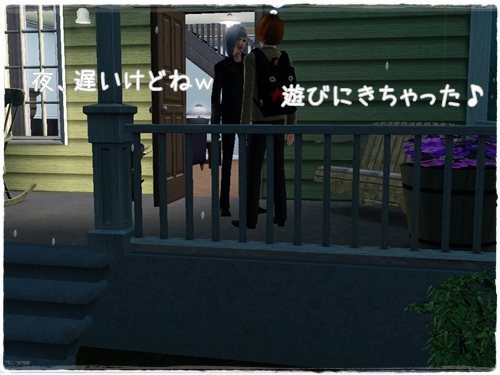 Screenshot-74_20130603113505.jpg