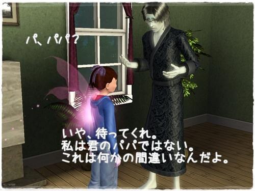 Screenshot-93_20130603113641.jpg
