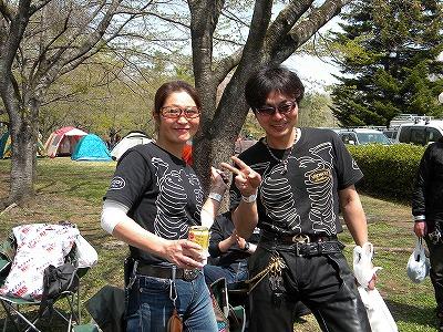 秩父MTG 2nd 090