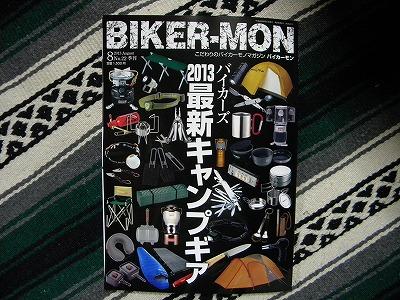 BIKER-MON 002