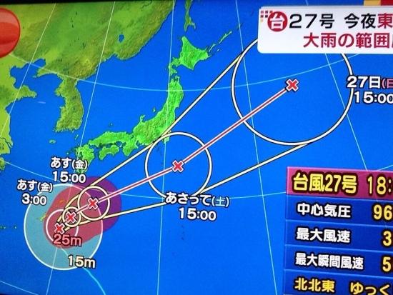 taifuuu large_
