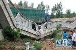 china121690834_31n_