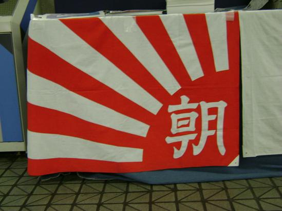800px-Flag_of_the_Asahi_Shinbun_Company_.jpg