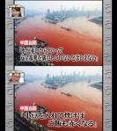 large_tyuugoku.jpg