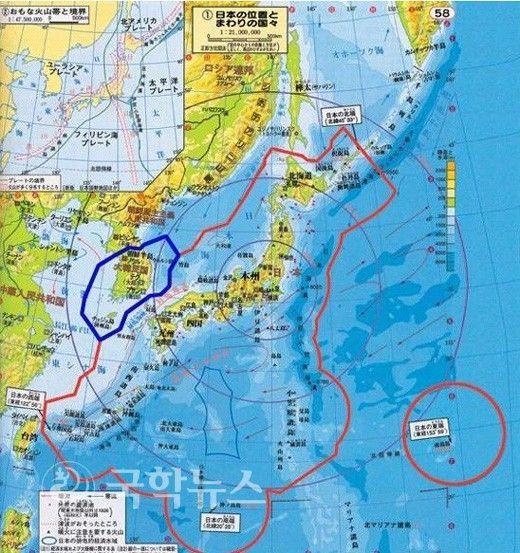 nippon-KoreaTerritorialwaters.jpg