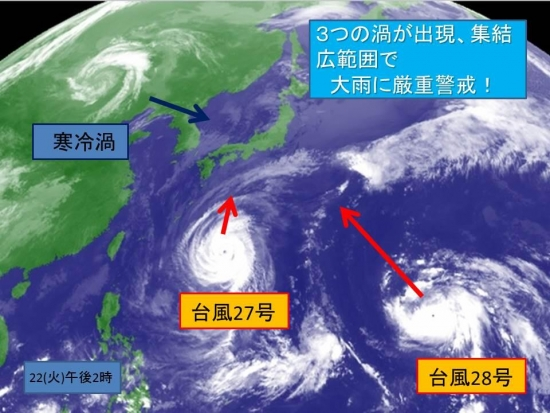 taifuularge_a.jpg