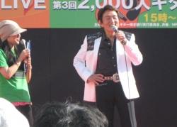 三国志祭3