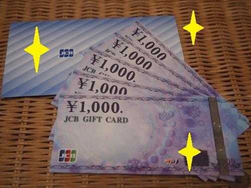 001_convert_20130803215503.jpg