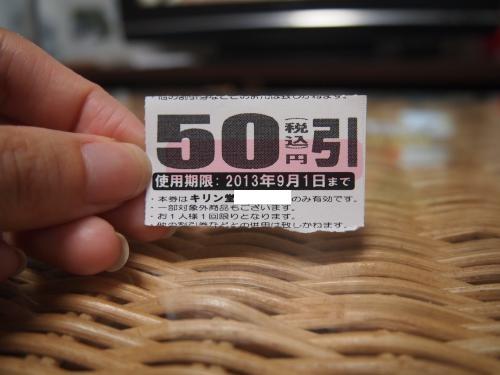 003_convert_20130803215611.jpg