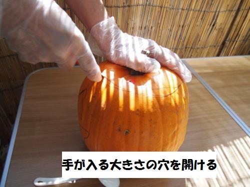 004_convert_20131007141657.jpg