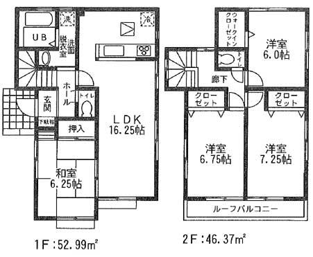 塚原間取図4
