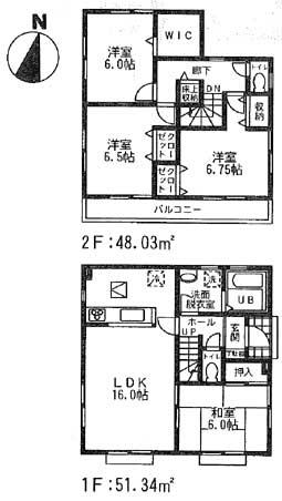 怒田間取図13