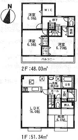 怒田間取図10