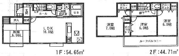 怒田間取図3