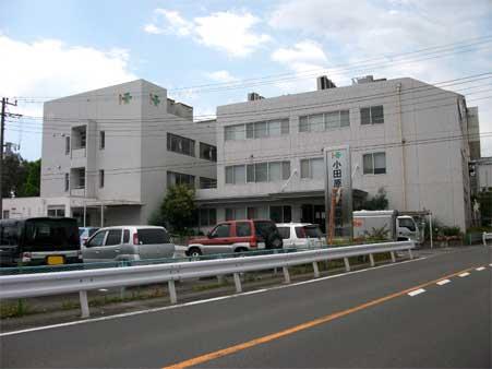 循環器病院