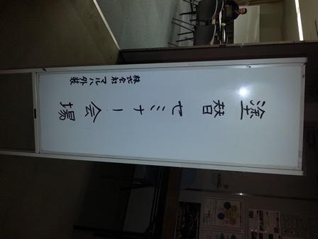20141013_092404.jpg