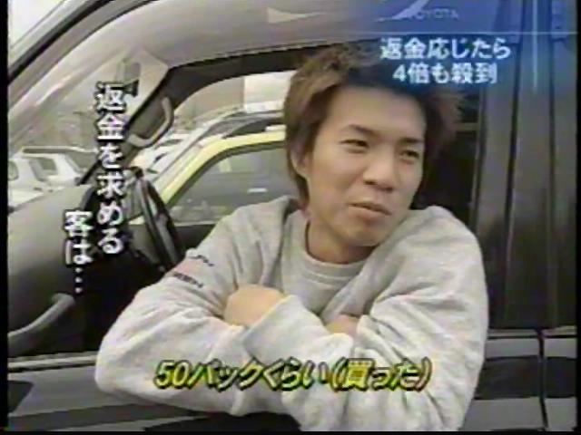 【嬢に手を出す】新宿平成女学園4【糞店員】 ->画像>11枚
